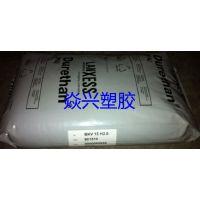 供应商 德国LANXESS Durethan PA66 AKV15 FN00 000000 阻燃性