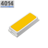4014灯珠0.2W面板灯日光管专用LED贴片白光灯珠优质供应