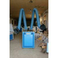 供应单双臂移动式焊接烟尘净化器蔚科环保焊接车间烟雾净化专用WK-HY可定制