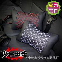 红酒骨头枕 车用超纤皮护颈枕 汽车内饰用品 白线红线一对装 厂家