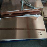 耐磨QSn6.5-0.1锡磷青铜板弹性C5210磷铜板8/10mm 国标半硬磷青铜板
