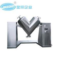 广东金宗供应 V型混合机 搅拌机 化工设备