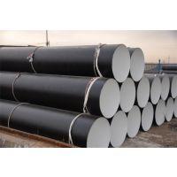 大口径聚乙烯防腐钢管厂家