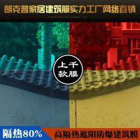 家用阳台窗户玻璃贴膜遮光隔热膜 浴室安全透明防爆膜 建筑膜批发