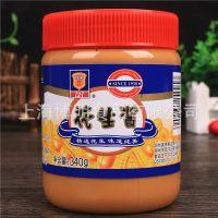 批发上海特产梅林花生酱340g 早餐面包酱火锅蘸料沙县小吃拌面酱