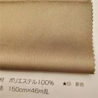 日本进口仿真丝厚缎 有垂感光泽好礼服面料连衣裙布料现货无弹