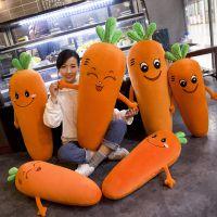 厂家直销羽绒棉可爱胡萝卜长抱枕表情软体四面弹蔬菜毛绒玩具批发