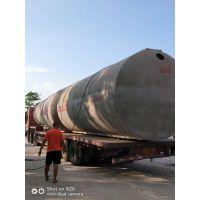 供应珠三角地区钢筋混凝土雨水收集系统厂家品质保证 2018年10月17日 11:5更新