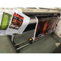 广州厂家定做不脱胶 黑底防晒车贴喷绘制作价格多少