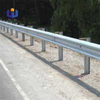 公路护栏板厂家供应福建国标热镀锌波形梁钢护栏 公路双波三波防撞栏