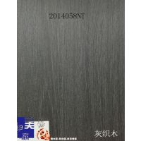伊美家防火板2014058灰织杉然木皮面耐火板装饰板饰面板胶合板