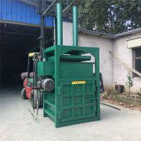 富兴30吨立式废纸打包机 立式废料油漆桶压扁机 塑料瓶压块机参数