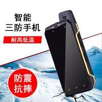 军工智能三防手机 4G全网通 IP68防水防摔NFC工业三防 厂家直销