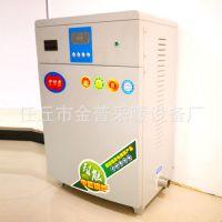 厂家直销 智能电采暖炉 宏福鑫电磁电锅炉 暖气片水地暖专用