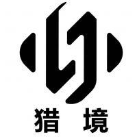 贵州猎境游乐设备有限公司