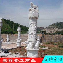 加工设计各种石雕柱子 广场公园文化柱 华表雕花柱子