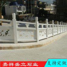 厂家销售池塘大桥石栏杆 工程河堤石雕护栏