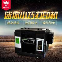 北京T恤服装布料数码印花机纺织打印机小型创业神器来图定制DIY