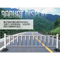 道路护栏生产厂家 市区隔离带护栏 小区人车分割护栏厂 郑州护栏