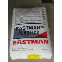 食品容器专用TETG 美国伊士曼CN015