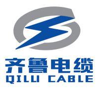 齐鲁电缆供应煤矿用移动金属屏蔽监视型橡套软电缆MYPTJ-8.7/10KV-70