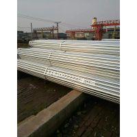 天津大棚管多少钱一吨