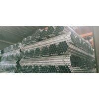天津牛头牌镀锌管价格20-25-32-42-60-76-89-114