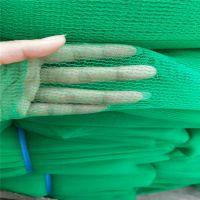 安平防尘网价格 优质绿色盖土网 现货防尘网