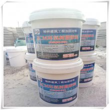内蒙兴安盟聚合物防水胶泥价格