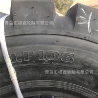 鲁飞 20小铲车轮胎装载机轮胎 16/70-24 铲车轮胎 16/70-20