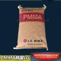 进口亚克力 透明级 抗冲PMMA/韩国LG-DOW/HI855H PMMA原料