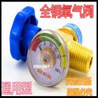 全新便携式微型焊炬单手轮氧气减压阀总成 空调制冷配件维修工具