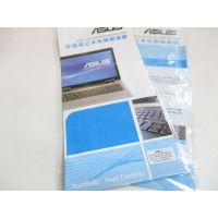 华硕N50、K50、A55、 X550 F550 笔记本透明键盘膜15.6寸型号格子