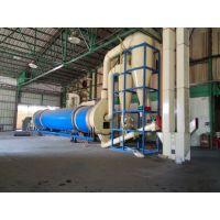 木屑烘干机 生物质颗粒燃料生产设备厂家 郑州鼎力