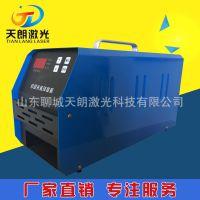 厂家直销天朗科技数显小型印章机器 自动光敏机 光敏印章机
