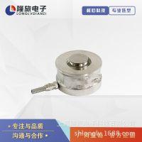 上海隆旅LLBH-BHS扭环式传感器 称重测力传感器 测力计