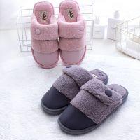 韩版情侣棉拖鞋女冬季厚底居家室内防滑侧缝纽扣家用毛绒棉鞋男士