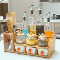 创意厨房用品玻璃调味罐套装家用大号调料盒油壶调料瓶套装组合装