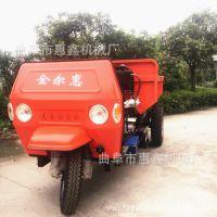 农用多功能运输三轮车 货运载重的三马子 矿用拉煤专用车定制款