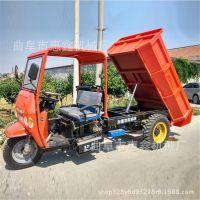加厚豪华型柴油三轮车 坚固耐用的柴油三轮车 修建路面拉料三轮车