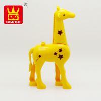 万格益智积木拼插动手玩具大颗粒动物积木玩具长颈鹿D101