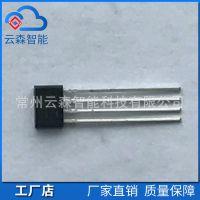 江苏厂家直销霍尔元件 CC6501高性能全差分输出线性霍尔传感器IC