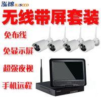 带屏无线监控设备全套装 无线监控套装带屏 监控套装 无线网络
