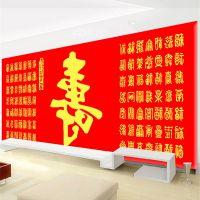 sl新款印花十字绣3D版福寿图百福图寿字串珠绣棉线绣系列客厅红布