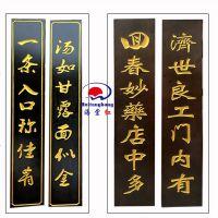 实木牌匾书法字对联 木雕刻字开业仿古店面门头 字匾定做