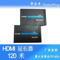 HDMI网络延长器单网线传输100米120米高清视频转换hdmi信号放大器