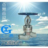 水封截止阀DSJ61 DSJ41 工洲截止阀-台湾品质-厂价直销 满