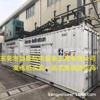 东莞康明斯发电机厂家 1000kw康明斯发电机 KTA38-G9康明斯发电机