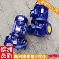 供应离心泵 矿用管道加压泵 离心泵泵壳 吴