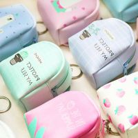 1021日韩版可爱甜美迷你钱包女时尚拉链硬币包卡包小清新零钱包